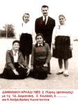 ΑΡΚΑΔΙ 1 1963